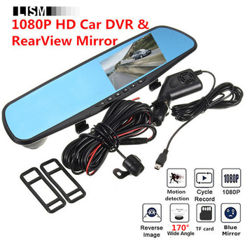 1080 P 170 Derajat HD Mobil DVR Kit Dashcam Lebar Vision dvr Kamera Depan Spion Mobil Cermin Pintar Kamera Dash Cam