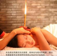 Ear Candle Brain Refreshing Wax High Grade Beauty Salon SPA Aromatherapy Aromatic Healthy Care D50
