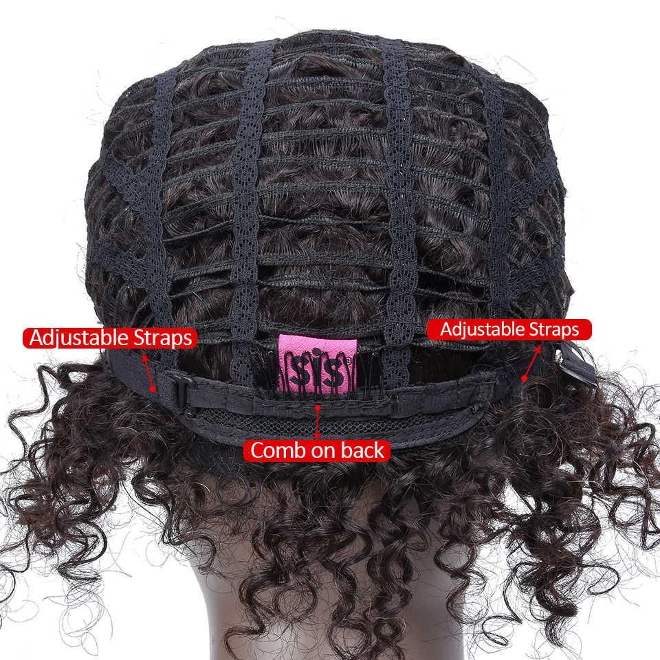 X-Elements волосы бразильский Джерри кудрявый парик 100% человеческих волос парик не Реми 8 дюймов короткие человеческие волосы Искусственные парики для женщин