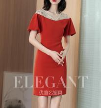 אדום slim שמלה 2019