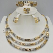 New Fashion Bridal jewelry sets Dubai Gold-color Costume Big Jewelry Set Design Nigerian Wedding African Beads Jewelry Sets