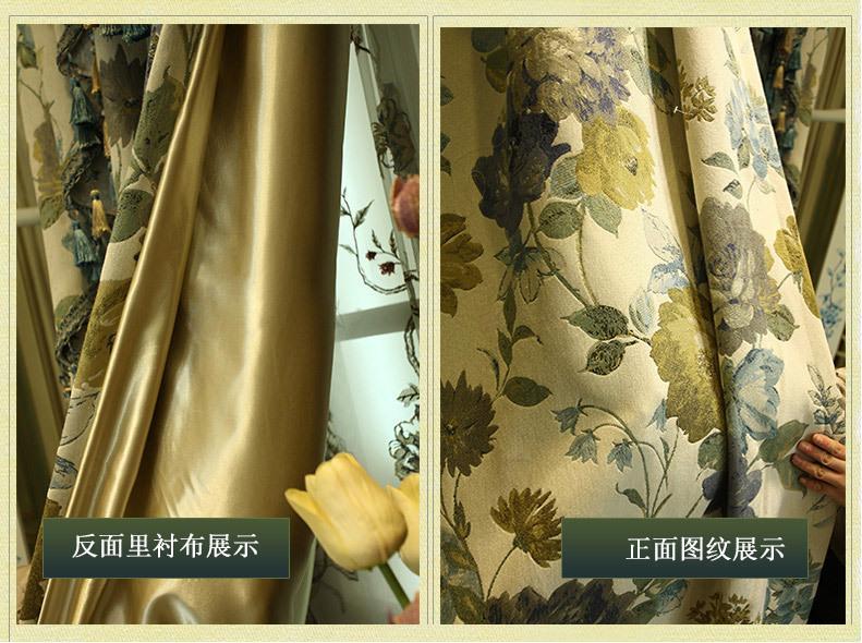 Cor da água flores de luxo design do artista gancho pendurar estilo cortinas da sala estar restaurante bege verde palácio hotel cortina - 3