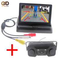 Auto Video Parking Sensor With Rear View Camera 4 3 Car Parking Monitor Sound Alarm And