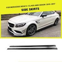 C Class W205 C63 Carbon Fiber Auto Side Skirts Aprons Lip For Mercedes Benz W205 C63