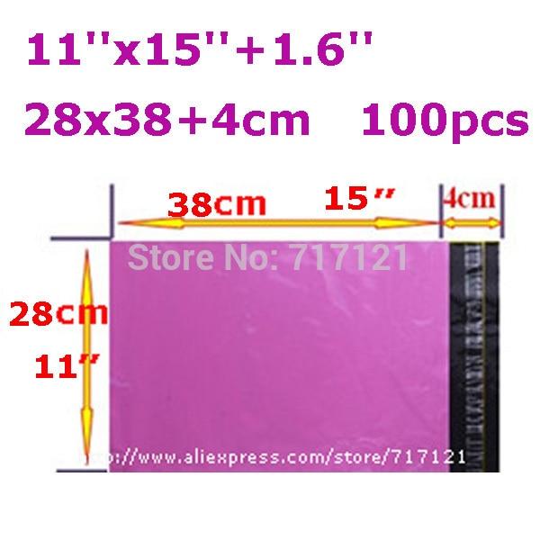 28 42cm 11 x15 1 6 PE purple mailing bags Self seal plastic envelopes poly mailer