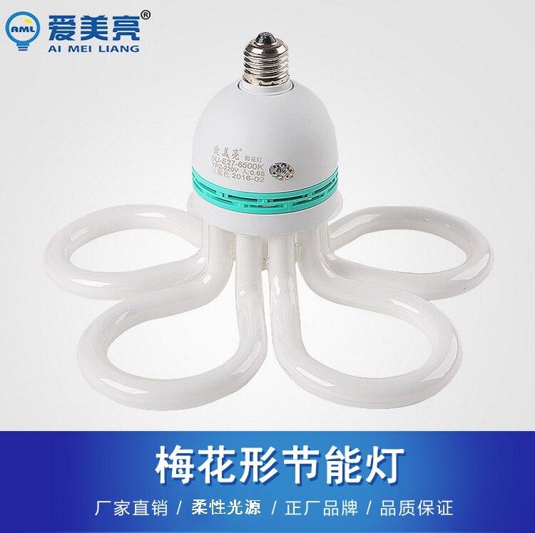 E27 40 W 125 W tube d'économie d'énergie prune en forme de Salon lumineux haute puissance ampoule maison lumière blanche intérieur chambre lampe CFL fluorescent