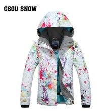 Gsou зимние лыжные сноубордические Куртки женские зимние костюмы Весте  tenue де Ски femme горные лыжи Одежда 05df0ec01ff
