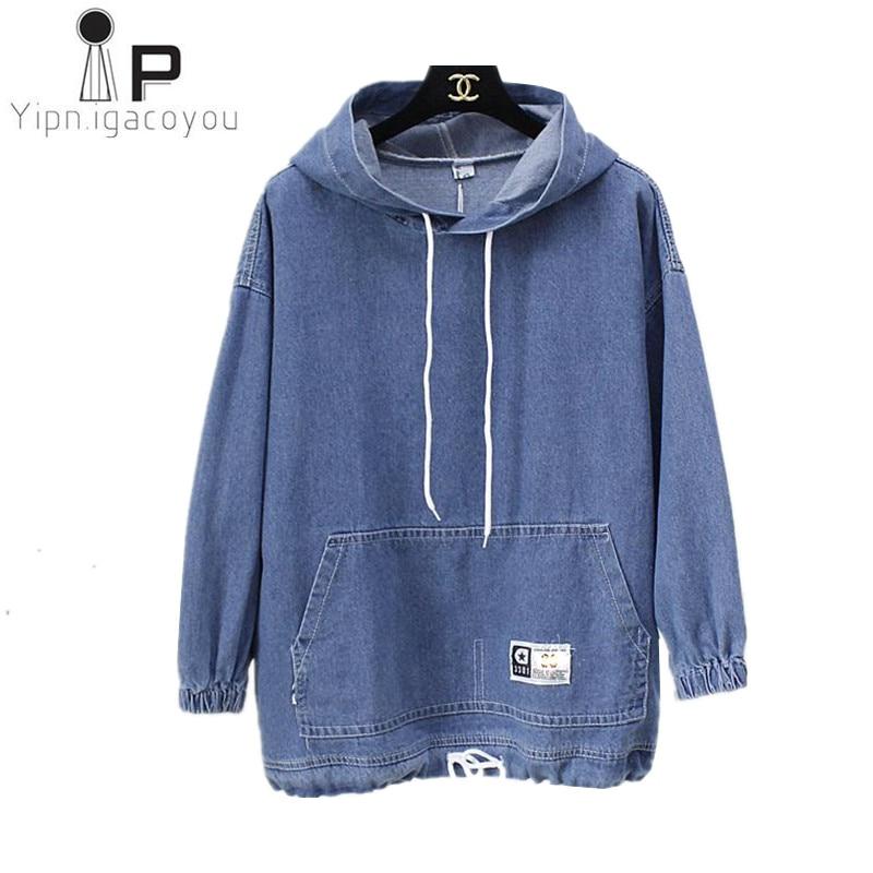 Harajuku Coat Women Denim Jacket Korean Befree 2018 Spring Vintage Loose Hooded Jeans Jacket Women Coat Female Student Clothes