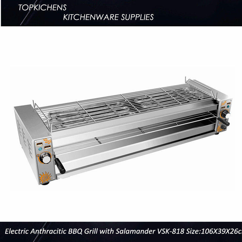 Commercial Electric Commerical BBQ Grill With Salamander VSK818 commerical electric grill  griddle veg 830