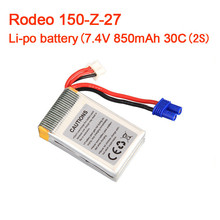 1pcs 7.4V 850mAh 30C 2S1P LIPO Batery with EC2 Plug for Walkera F150 RC
