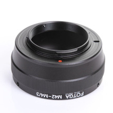 M42-M4/3 Lens Adapter Ring for Panasonic Olympus DSLR Cameras Lens Adapter Camera Accessories for G1 G7 GH1 GF1 GF7 EP-1 E-PM2 цена в Москве и Питере