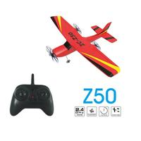 RC Plane RTF 2CH 2.4G ZC Z50 RC Airplane Model RC Glider Drones Outdoor Toys for Kid Boy