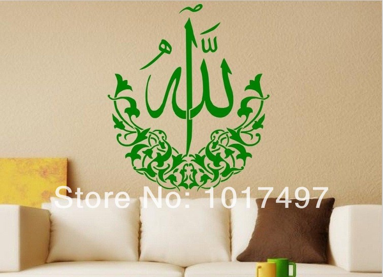Amazon Hot 69x58cm Islamic Wall Art Islamic Calligraphy Allah Wall Stickers Muslim Islam