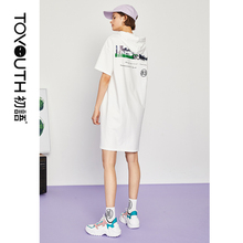 Toyouth 2019 New Summer Hooded Dress Casual Printed Letters Short Sleeve Women Dresses
