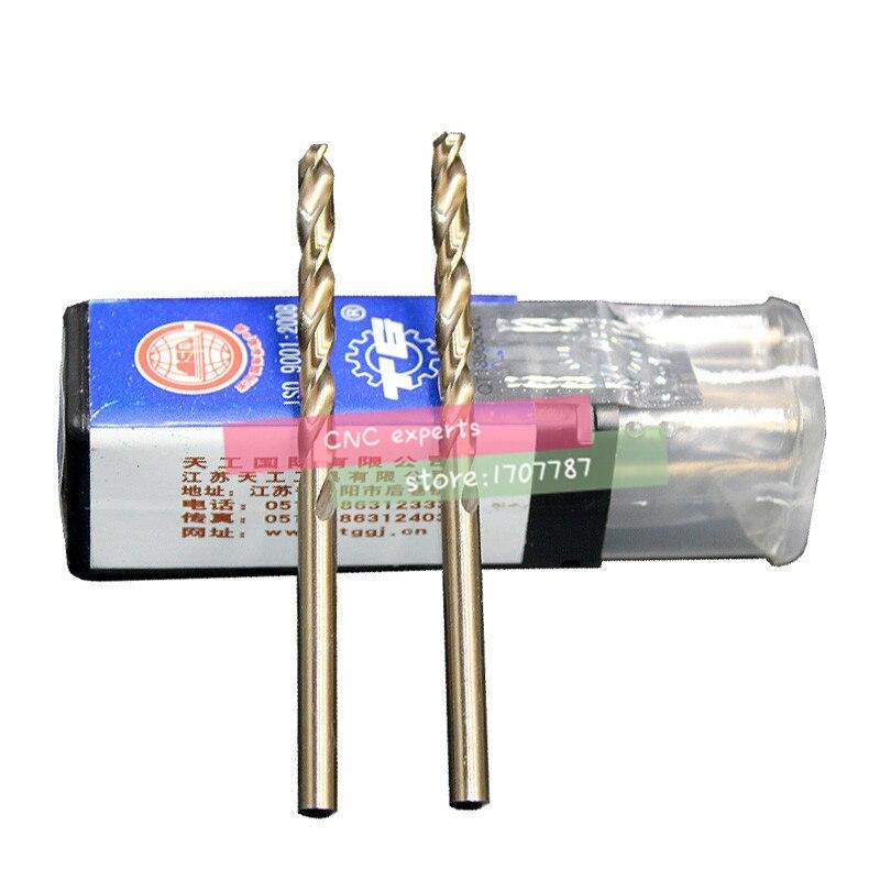 10PCS 1.0mm-8.0mm M35 HSS-CO Cobalt Drill Bits HSS Twist Drill Bit For Stainless Steel (1.5/2/2.5/3/4/4.5/5/5.5/6/6.5/7/7.5mm)