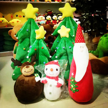 Singing Christmas Tree Promotion-Shop for Promotional Singing ...