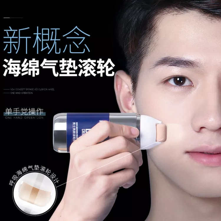 Hot selling Zun LAN men roller bright face BB frost Concealer pox print naked makeup free shipping