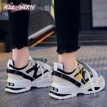 Все YIXIE/; модная женская повседневная обувь; сезон весна-лето; кожаные кроссовки на плоской толстой подошве; женская обувь для тенниса на толстой плоской подошве