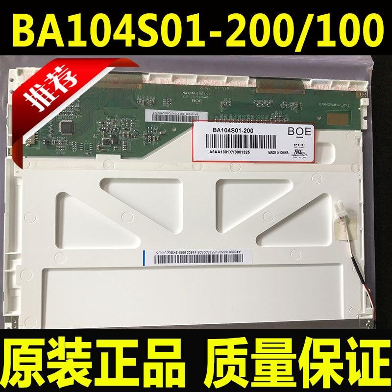 Matrice d'écran d'affichage de panneau d'affichage à cristaux liquides de TFT BOE de 10.4 pouces BA104S01-200 garantie d'un an