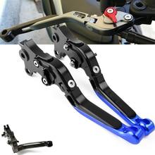 купить For Suzuki GSXR600 2004-2005 GSXR750 K4 K5 GSXR1000 K7 K8 2007-2008 Motorcycle Accessories CNC Brake Clutch Levers дешево