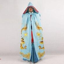 Hot Sale China operas costume Carnival Chinese Beijing Opera Drama Cloak Embroidery Dragon Dramaturgic emperors mantle Costume