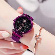 7c2d2244743 Vibrato Senhoras Relógio de luxo Roxo Céu Estrelado Magnética Relógio  Feminino À Prova D  Água