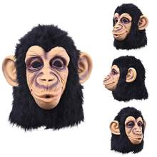 Apes Halloween Decoration Cosplay Gorilla Masquerade Mask Monkey King Costumes Caps Realistic Festival Halloween Party Masks(China)