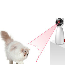 Creative Cat Pet LED Laser Funny Toy Automatic Cat Exercise Training Entertaining Toy Multi-Angle Adjusted Cats Teasing Device цена