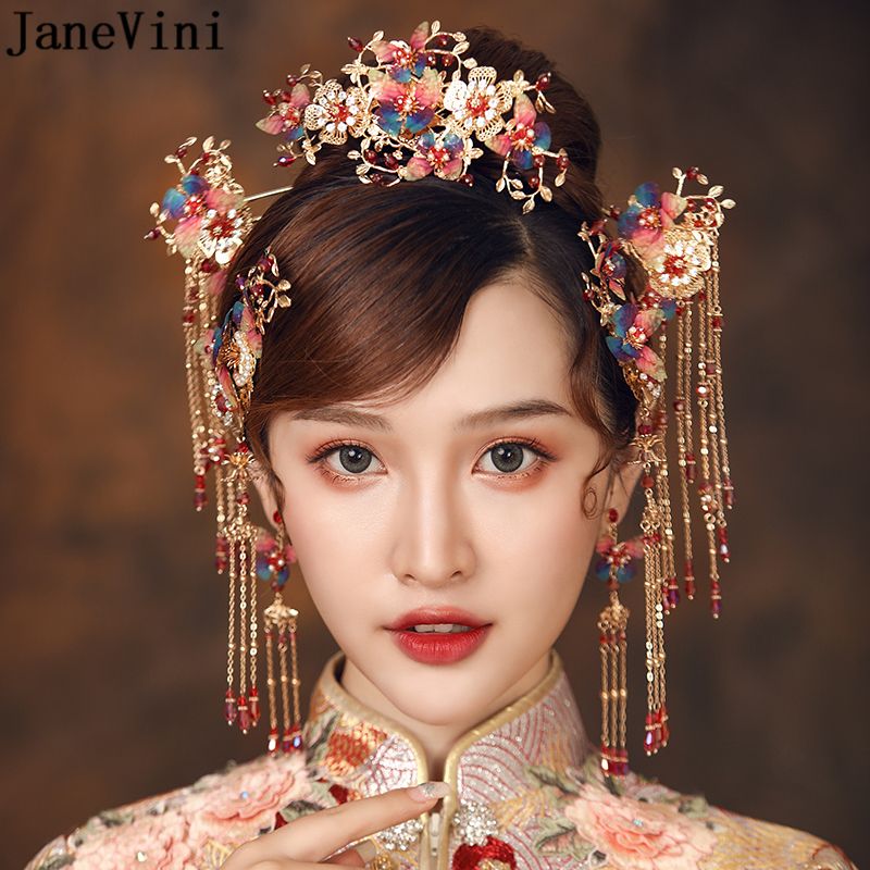 JaneVini Traditional Chinese Bridal Headdress Costume Ancient Pink Beaded Hairpin With Earrings Wedding Jewelry Hair Accessories