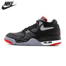 Original Nike AIR FLIGHT 89 men s Basketball Shoes sneakers