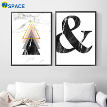 7-Space Minimalist Geometric Patterns Canvas Painting Nordic Poster Wall Art Print Living Room Decor Pictures No Frame