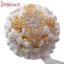 WifeLai A 1 adet altın kristal fildişi krem gül broş düğün buket Mariage BridalBouquet inci çiçekler buque de noiva PL002