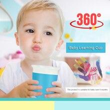 Безопасная силиконовая детская чашка для обучения питанию 360 градусов герметичная чашка для питья Студенческая детская обучающая чашка Волшебная чашка