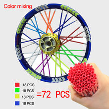 72pcs Motocross Dirt Bike Enduro Wheel RIM SPOKE Shrouds SKINS COVERS spoke coats for kawasaki motocross(China)