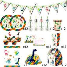 110 шт. вечерние набор столовых приборов с динозавром, чашкой, соломинкой, флагом и планшетом