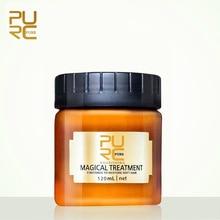 120 мл Purc Magic Deep Hair Repair кератиновые волосы и лечение кожи головы питание мягкое масло для выпечки ремонт волос Rashness Scalding