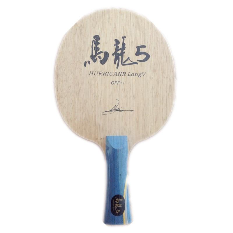 Lemuria Hurricane V 5 Ply Wood Plus 2 Ply Arylate Carbon Table Tennis Blade FL Handle Shake Hold Ping Pong Bats