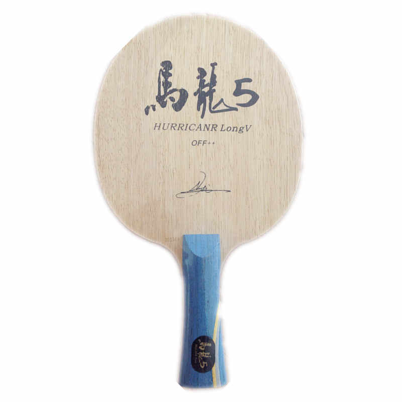 Lemuria Hurricane V 5 ply wood plus 2 ply arylate carbon table tennis Blade FL handle shake hold ping pong bats