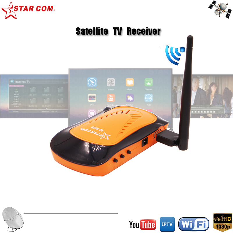 Star com HD8850 Satellite Receiver DVBS2 With Free Arabic IPTV Full HD TV Receiver Support Bisskey PowerVu Internet TV STB