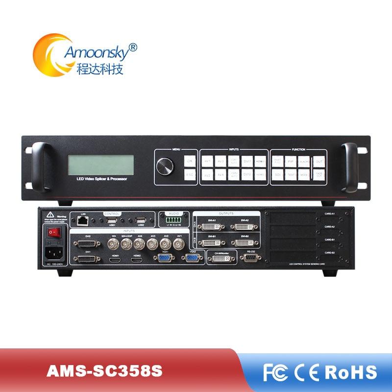 Amoonsky écran rgb LED HD AMS-SC358S LED processeur vidéo pour LED grand écran affichage LED panneau d'affichage SDI HDMI AV VGA DVI entrées
