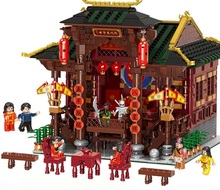 XINGBAO 01020 Chinese Building Series The Chinese Theater Set Building Blocks 3820Pcs Kids DIY Bricks Toys Model Birthday Gifts