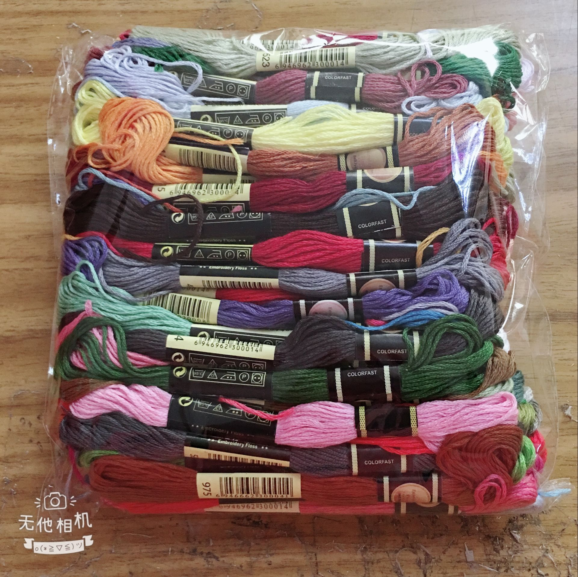 Oneroom 447 Colors Available Embroidery / Cross Stitch Floss Yarn Thread Mix Colors Or Choose Your Needed Colors