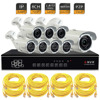 8pcs Outdoor IP Waterproof 720P HD 2 8 12mm Camera System CCTV Security NVR