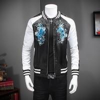 2016 Korean Slim Fit Mens Jackets Autumn Casual Long Sleeve Jacket Male Stylish Print Windbreaker Casual