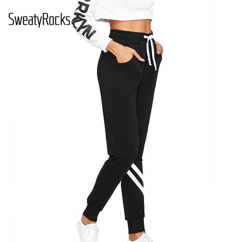 24ca2bdffea63 ... SweatyRocks Drawstring Waist Striped Trim Palazzo Sweatpants Black Mid  Waist Patchwork Exercise Long Pants Women Casual ...