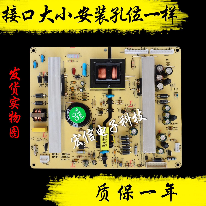 Carte d'alimentation BN44-00191A BN44-00192A BN44-00155A BN44-00156A