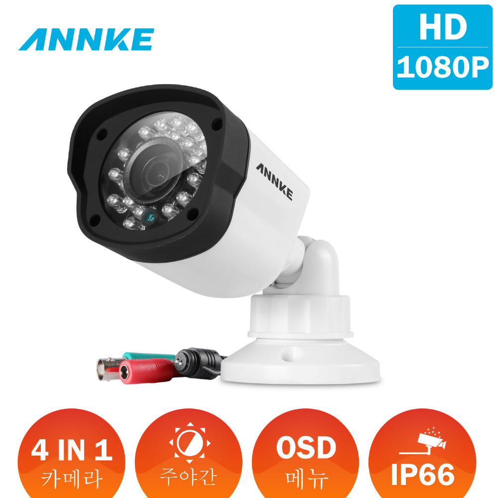 ANNKE FHD 1080P 4IN1 TVI/CVI/AHD/CVBS All-In-One Bullet Security Camera Outdoor Weatherproof Night Vision 2.0MP Smart IR Camera