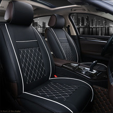 Pu Leather Car Seat Covers Universal Four Seasons Auto Cushion  Fits all Standard Seats