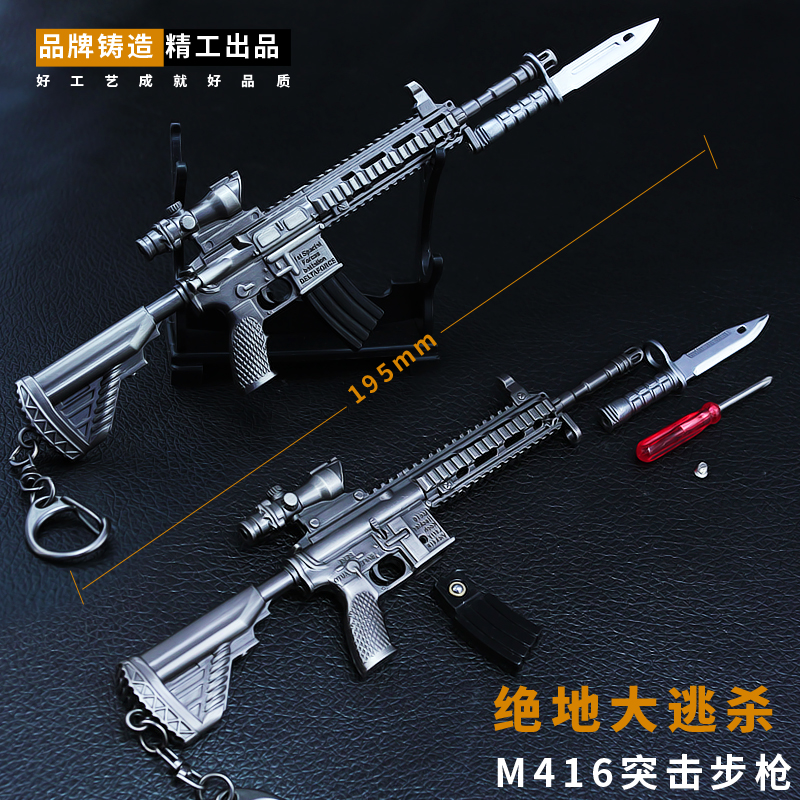 M39 emr vs m417