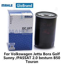 MAHLE car oil filter OC497 for Volkswagen Jetta Bora Golf Sunny 2.0 /PASSAT 2.0 besturn B50 Touran 2.0 1.8  auto part